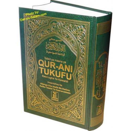 Sawahili (Sawa): Qur-ani Tukufu