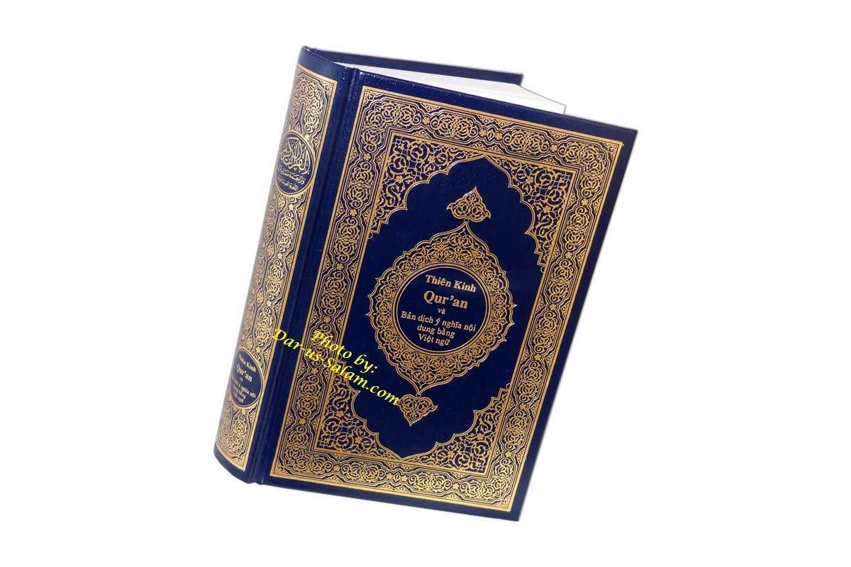 Vietnamese: Al-Qur'an Al-Kareem