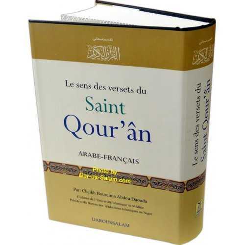 French: Le sens des versets du Saint Qouran (Large)