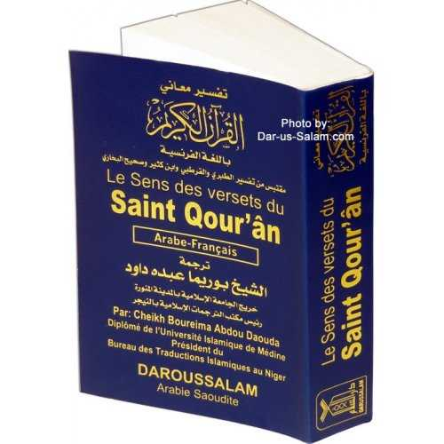 French: Le sens des versets du Saint Qouran (Pocket Size)