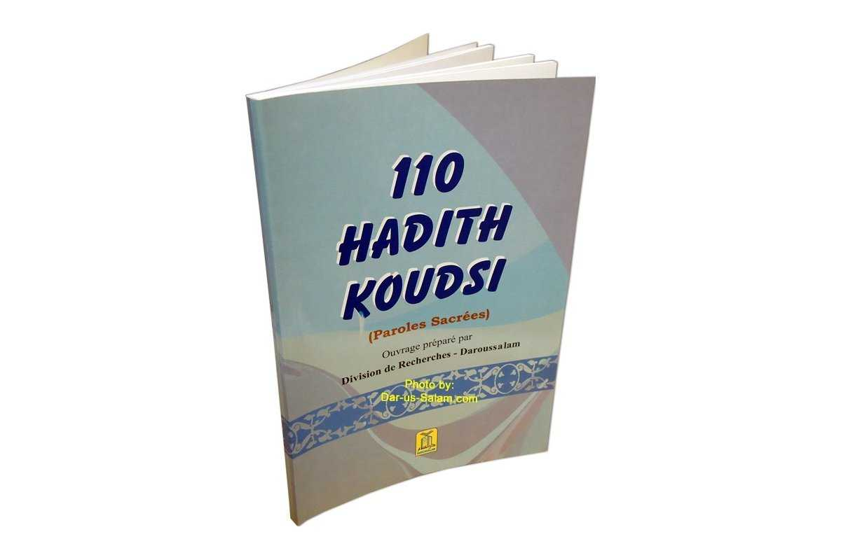 French: 110 Hadith Koudsi (Paroles Sacrees)