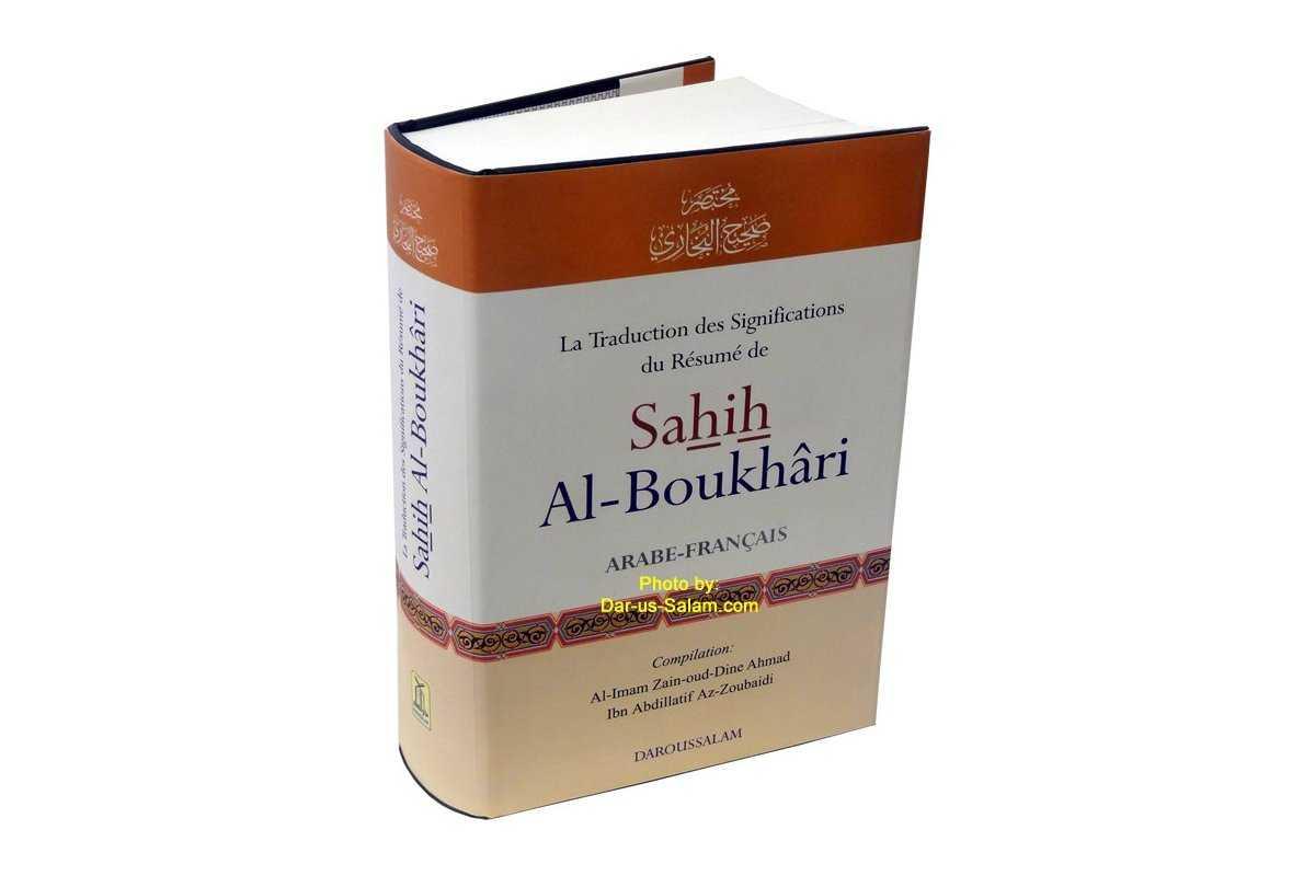 French: Summarized Sahih Al-Boukhari