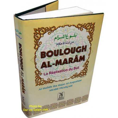 French: Boulough Al-Maram La Realisation du But