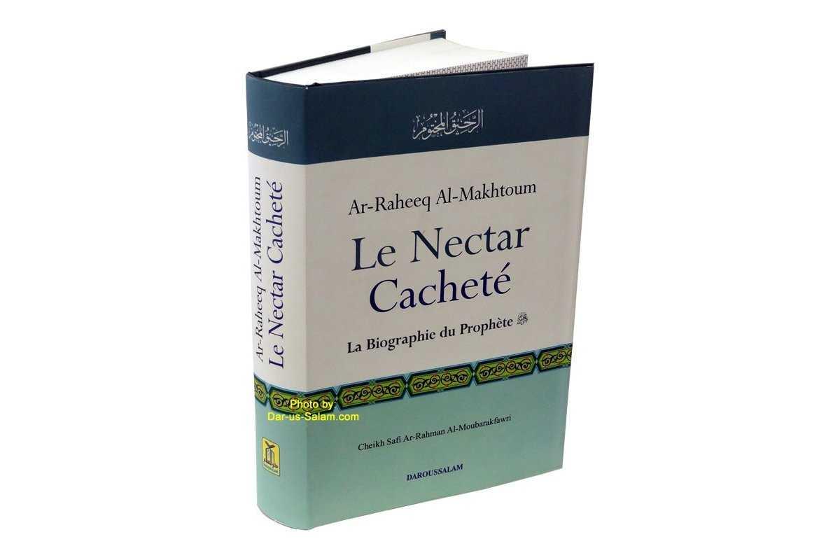 French: Ar-Raheeq Al-Makhtoum (La Biographie du Prophete)