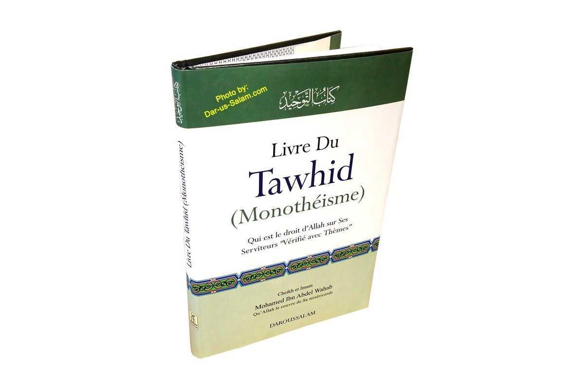 French: Livre du Tawhid (Monotheisme)