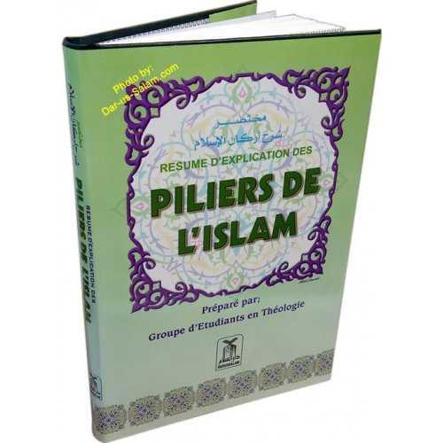 French: Piliers De Lislam