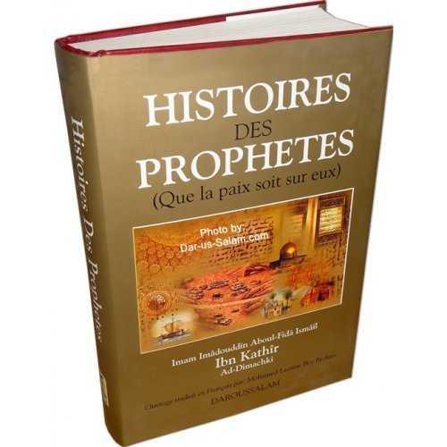 French: Histoires Des Prophetes