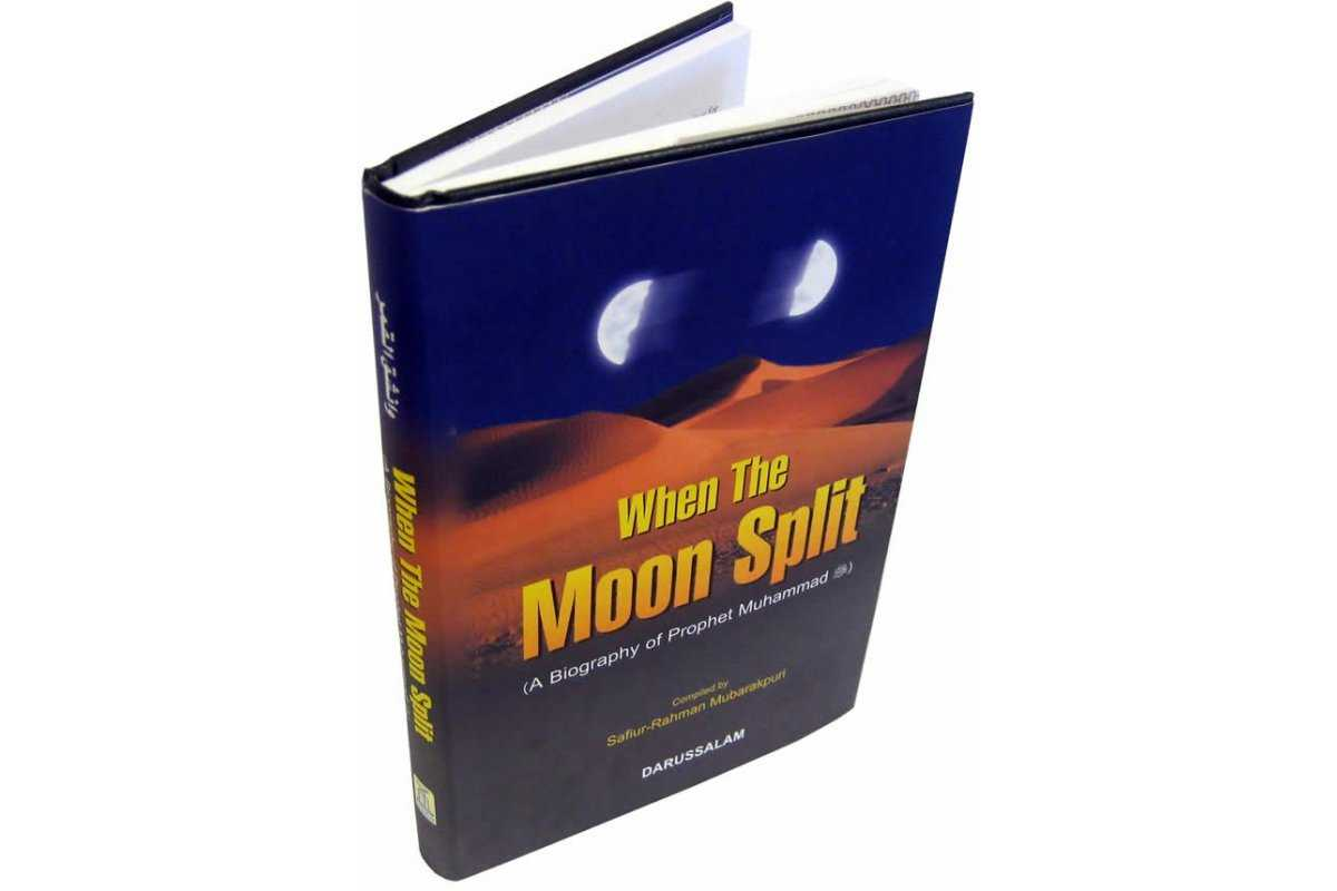 When the Moon Split (HB)