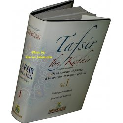 French: Tafsir Ibn Kathir - Vol. 1