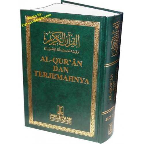 Indonesian: Al-Qur'an Dan Terjemahnya