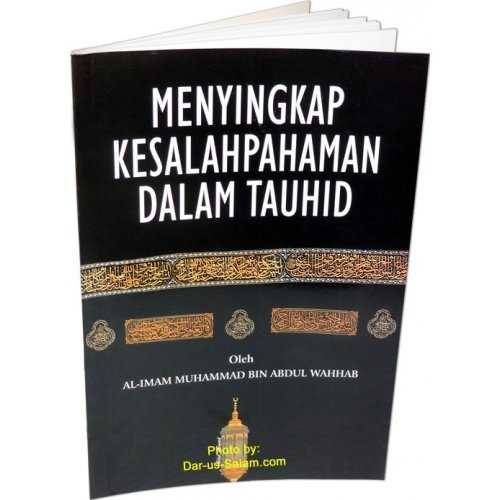 Indonesian: Menyingkap Kesalahpahaman Dalam Tauhid