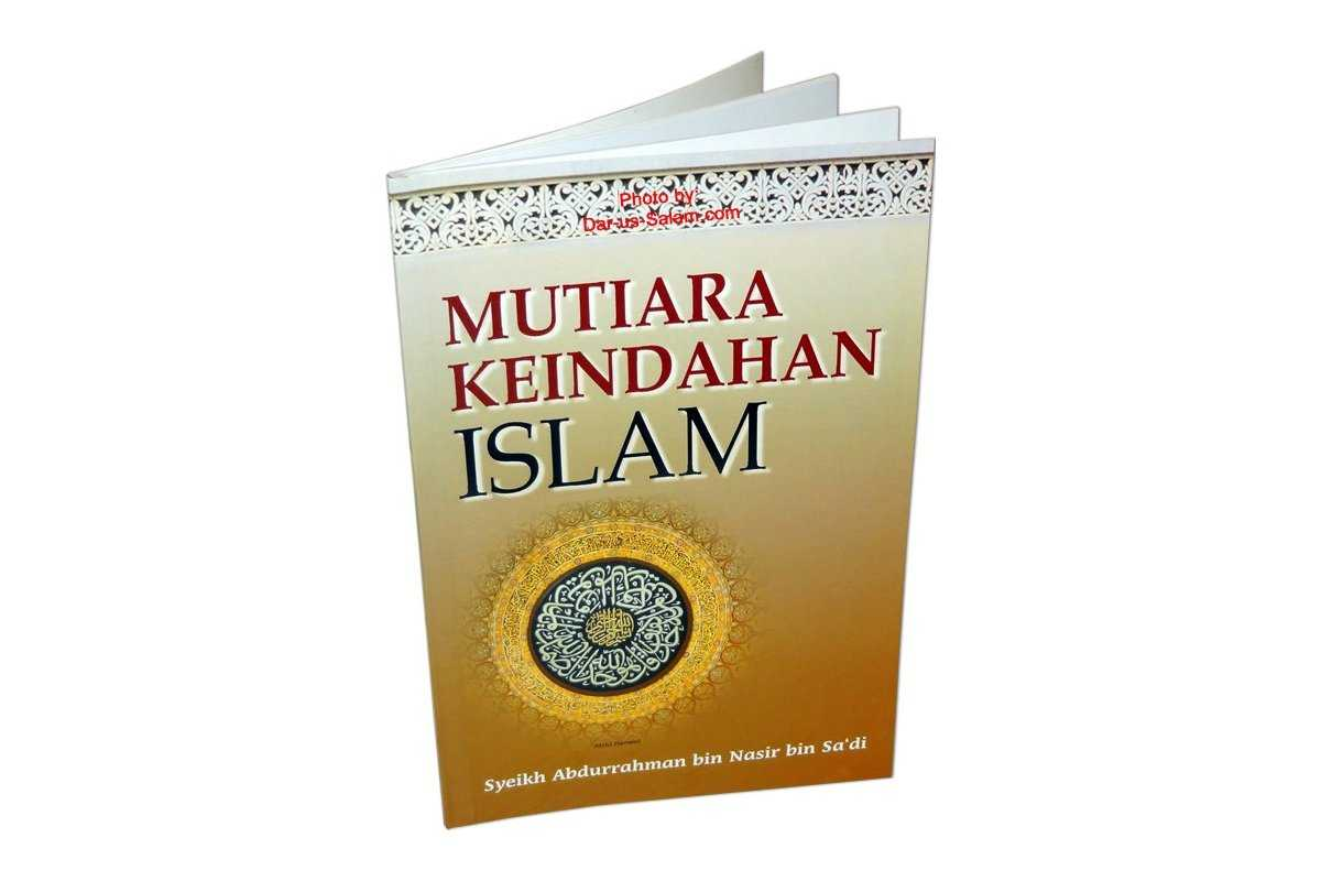 Indonesian: Mutiara Keindahan Islam