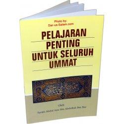 Indonesian: Pelajaran Penting Untuk Seluruh Ummat