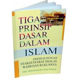 Indonesian: Tiga Prinsip Dasar Dalam Islam