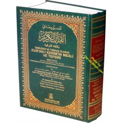 Turkish: The Noble Qur'an