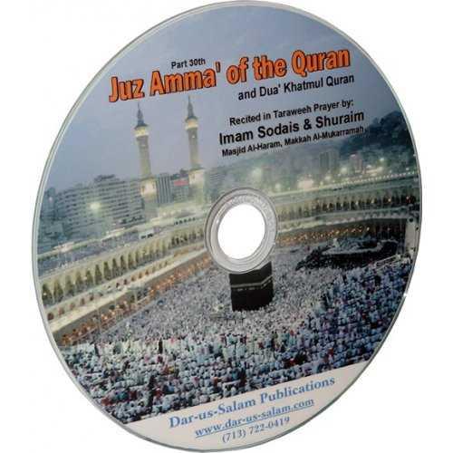 Juz Amma' by Imam Sodais & Shuraim