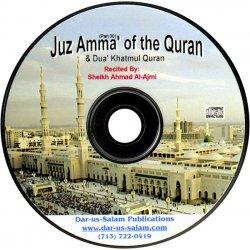 Juz Amma & Dua' by Ahmad Al-Ajmy (CD)