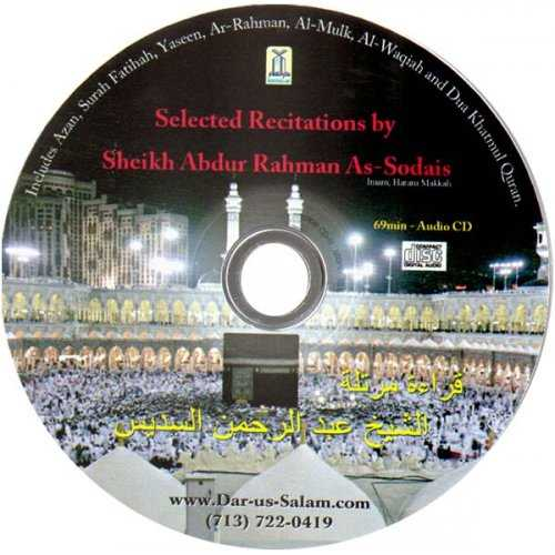Recitations By Imam Sodais (CD)