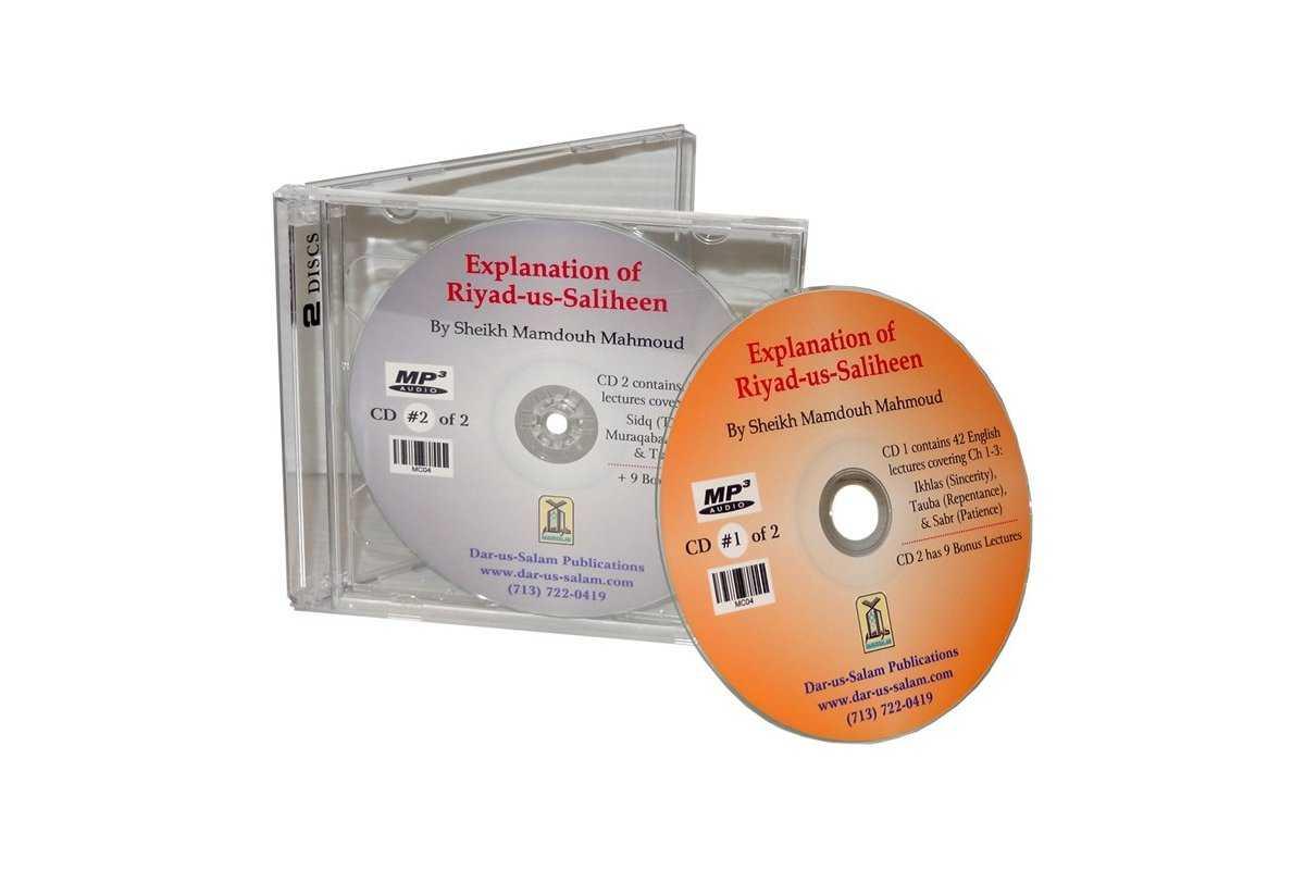 Explanation of Riyad-us-Saliheen (2 Mp3 CDs)