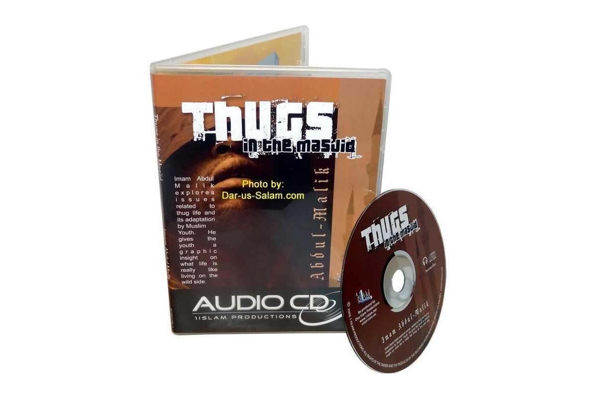 Thugs in the Masjid (CD)