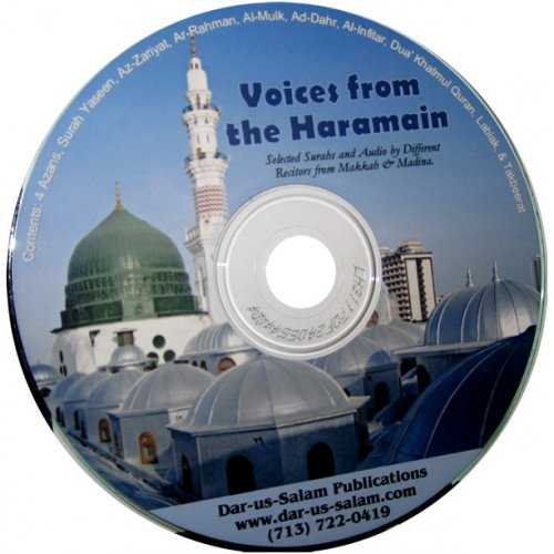 Voices from the Haramain (CD)