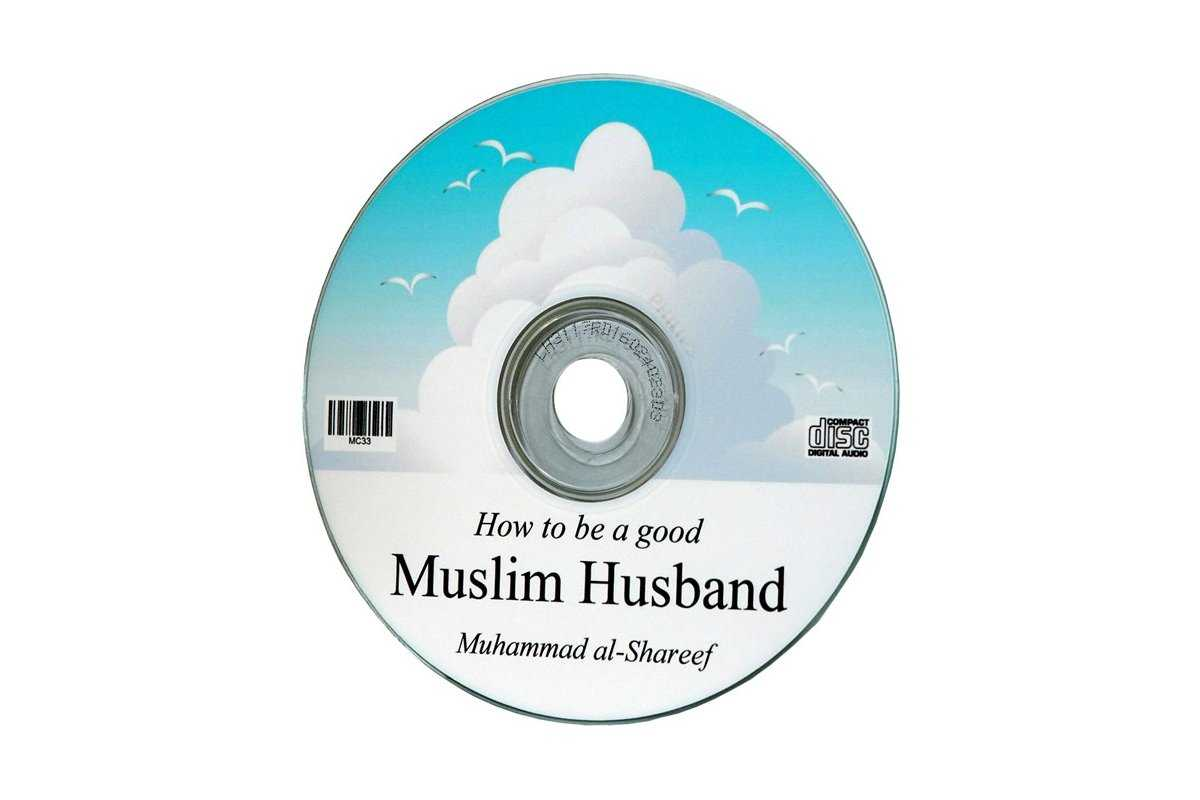 How to be a Good Husband (CD)