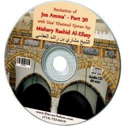 Juz Amma & Dua' by Mishary Rashid Al-Efasy (CD)