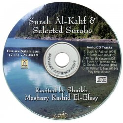 Surah Al-Kahf & Selected Surahs by Al-Efasy (CD)