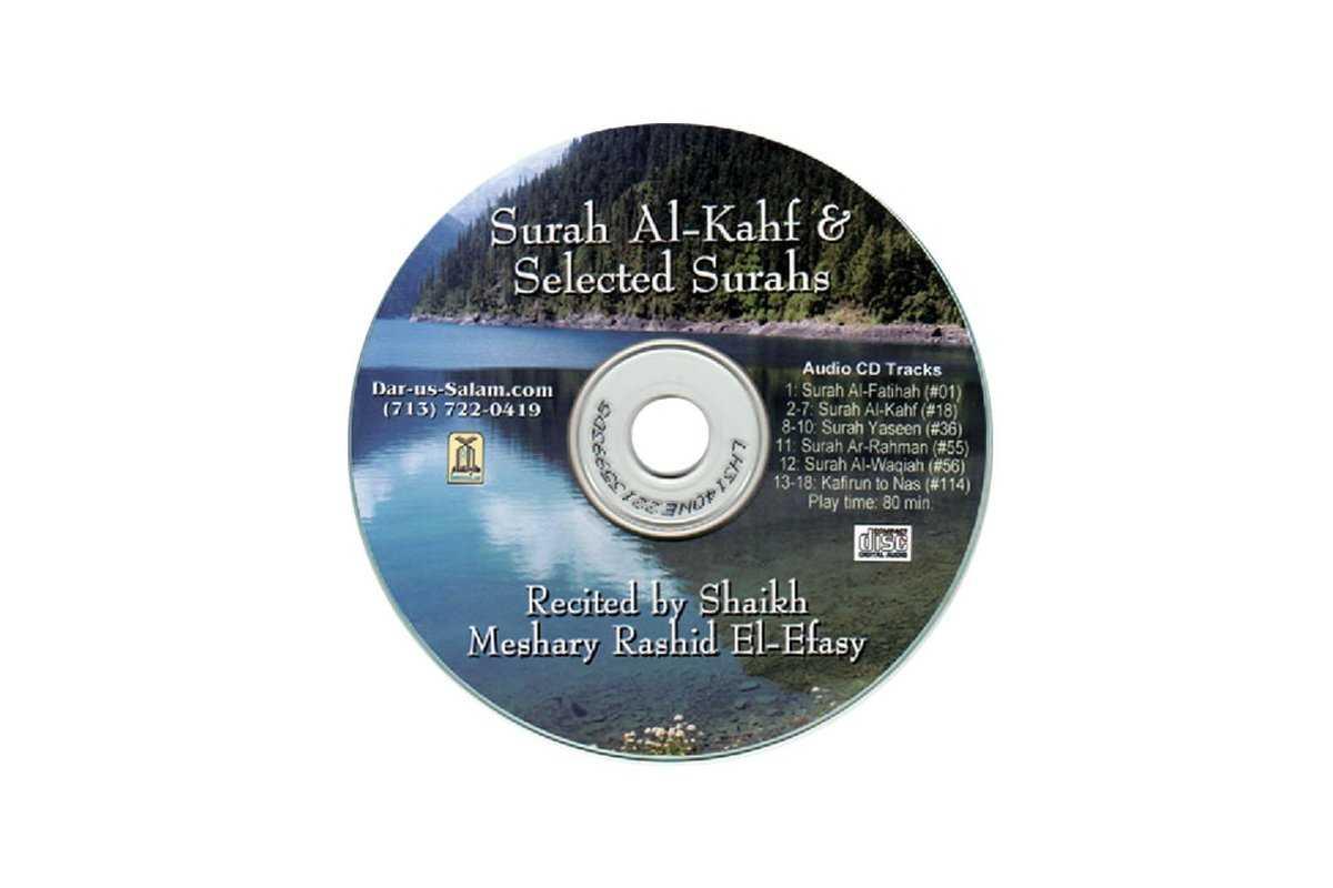 Surah Al-Kahf & Selected Surahs by Al-Efasy (CD)