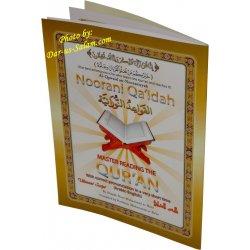 Noorani Qa'idah Book Only (Large)