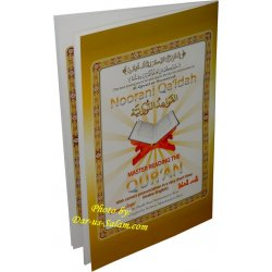 Noorani Qa'idah Book (Small)