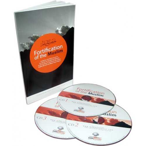 Fortification of The Muslim (3 CDs+Book)