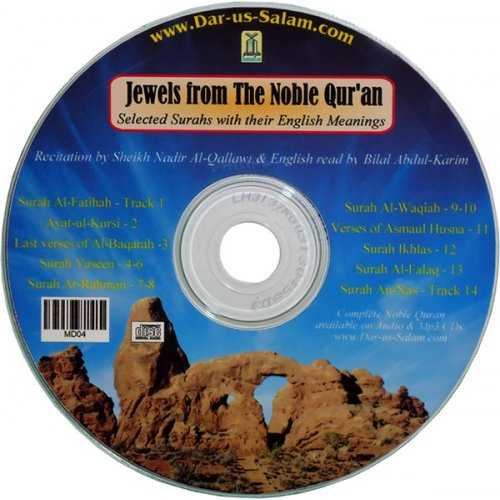 Jewels from The Noble Qur'an (CD)