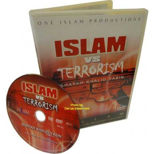 Islam Vs. Terrorism (DVD)