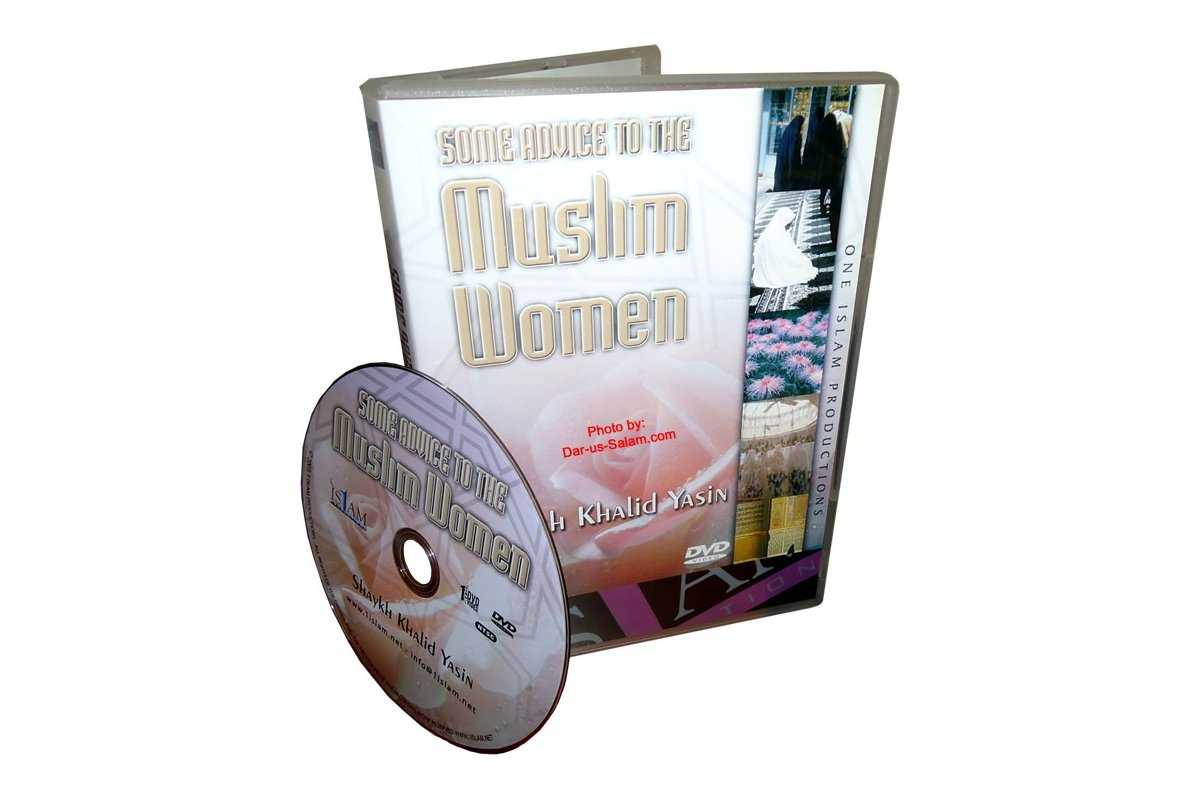 Some Advice To The Muslim Women (DVD)
