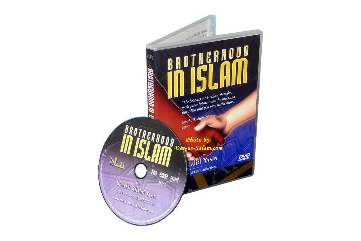 Brotherhood in Islam (DVD)
