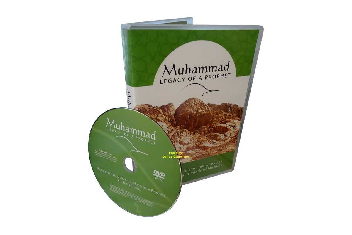 Muhammad: Legacy of a Prophet (DVD)