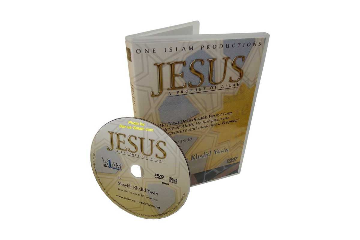 Jesus - A Prophet of Allah (DVD)