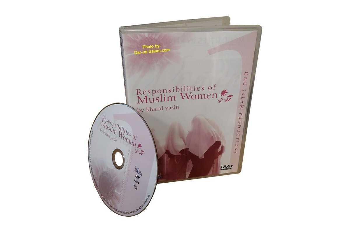Responsibilities of Muslim Women (DVD)