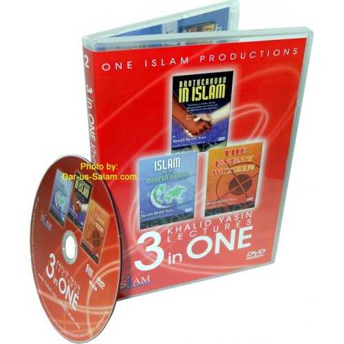3 in One Khalid Yasin Lectures 2 (Red DVD)