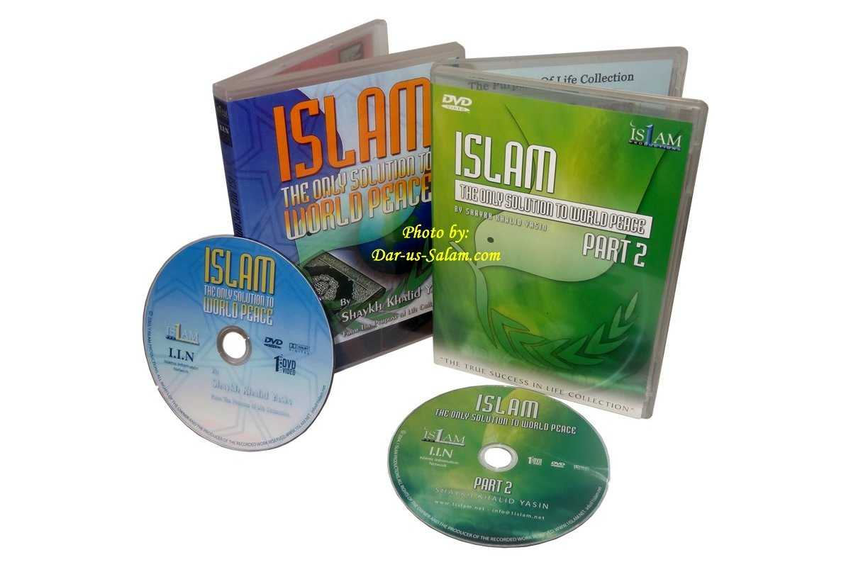 ISLAM - The Only Solution to World Peace (DVD)