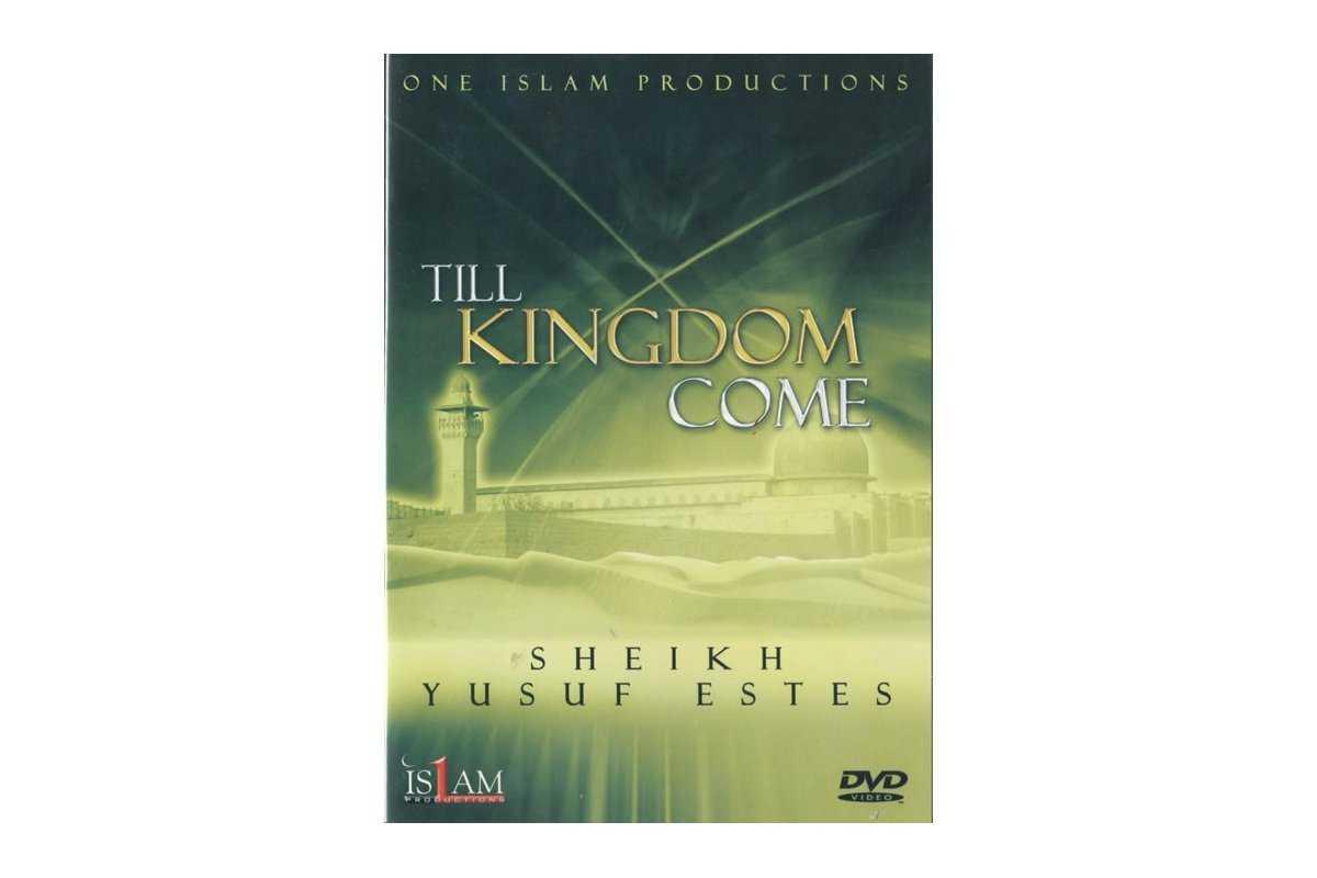 Till Kingdom Come (DVD)