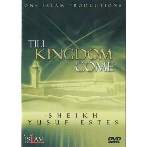 Till Kingdom Come (DVD)