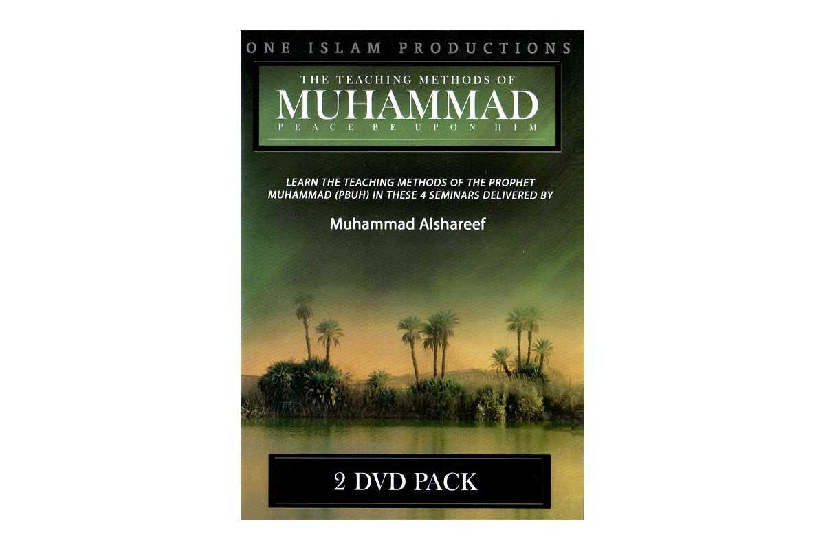 The Teaching Methods of Muhammad-S (2 DVDs)