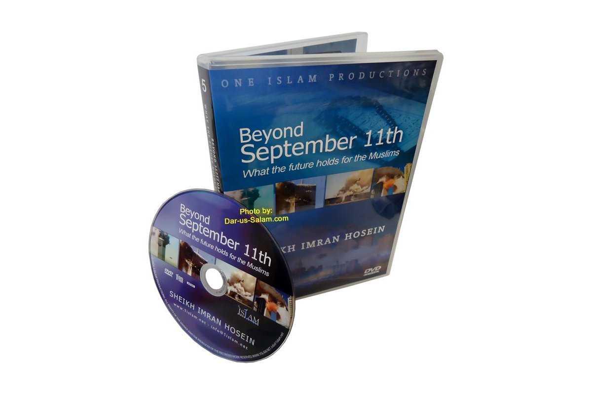 Beyond September 11th (DVD)