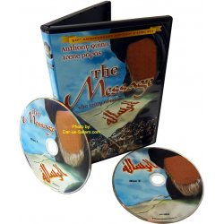 The Message: The Story of Islam (2 DVD Set)