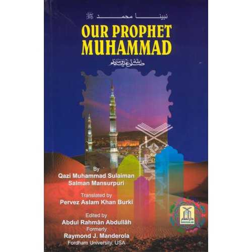 Our Prophet Muhammad (S)