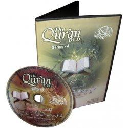 The Qur'an DVD 8 Qari Syed Sadaqat Ali