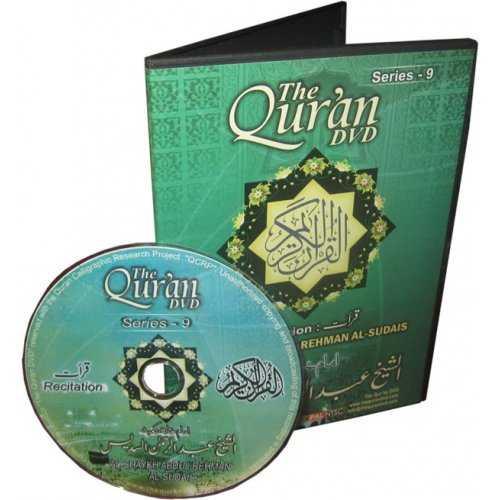 The Qur'an DVD 9 Imam Abdul Rahman Sodais