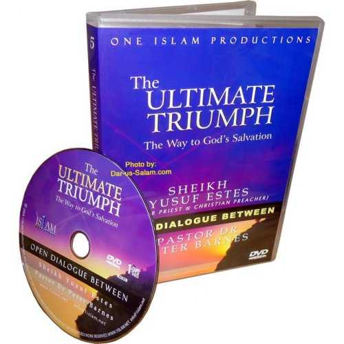 Ultimate Triumph - The Way to God's Salvation (DVD)